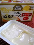 ぬるチーズ