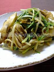 ターメリックとキムチ味の野菜レシピ